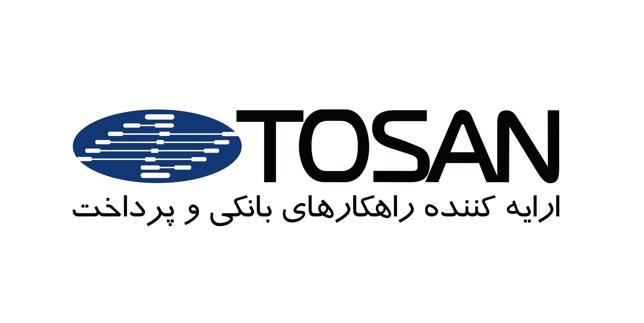 دعوت به همکاری تستر-شرکت توسعه سامانه های نرم افزاری نگین(توسن)