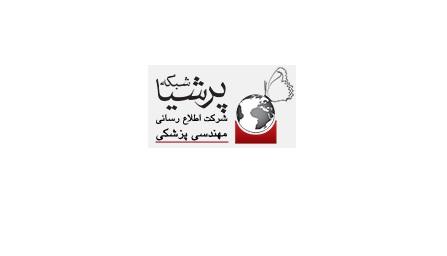 Persia BME