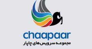Chaapaar