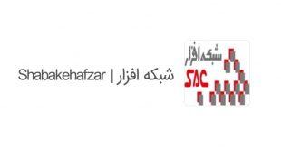 Shabakehafzar