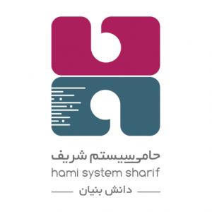 Hami System Sharif