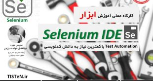 آموزش کامل Selenium IDE v 3.x
