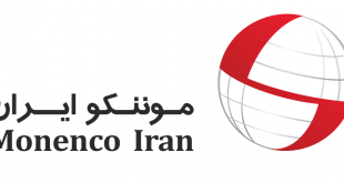 Monenco Iran