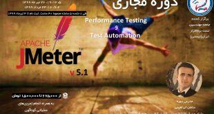 JMeter ver 5.1